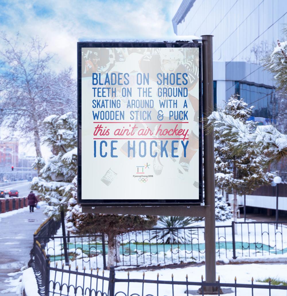 hockeyboard.png