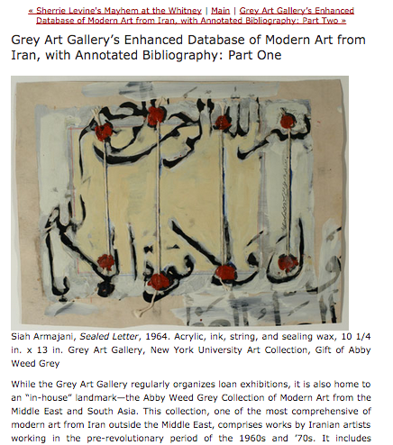Web writer, The Grey Space blog: Announcing Iranian Art Database (2 parts)