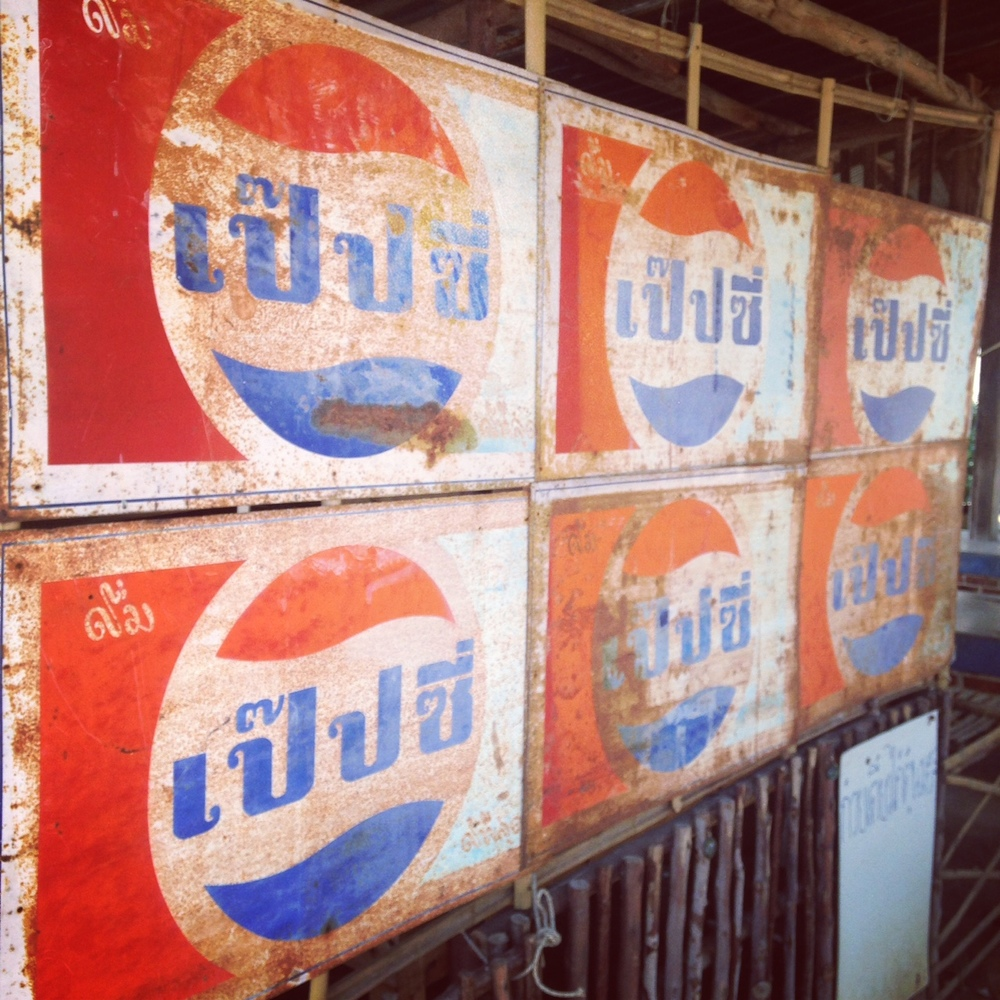 An old Pepsi advertisement