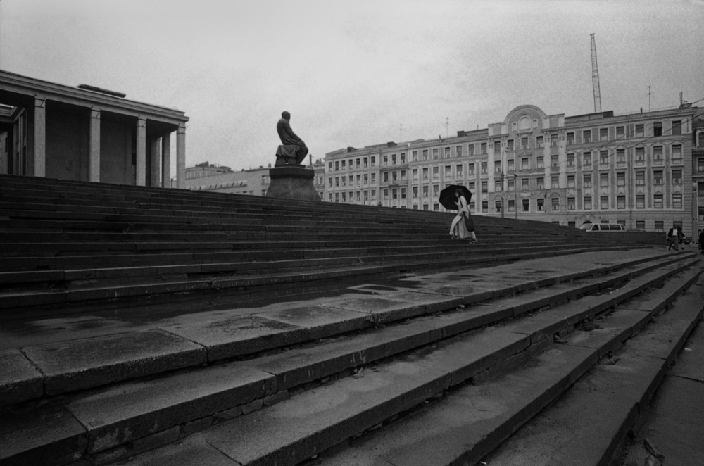 At The Steps Of The Dostoevsky Library