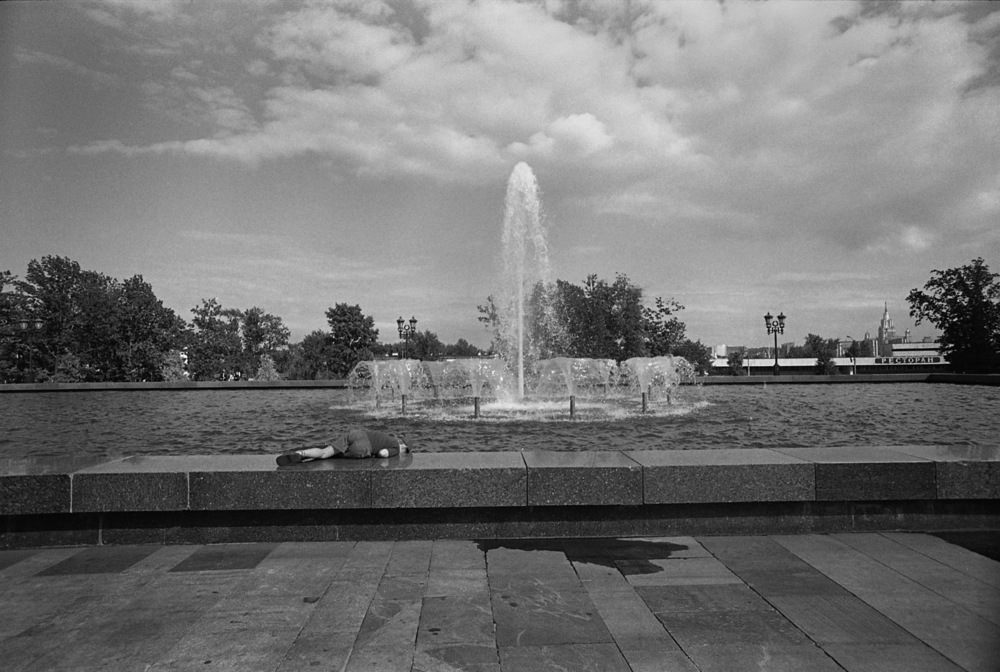 Fountain At The University Of Moscow