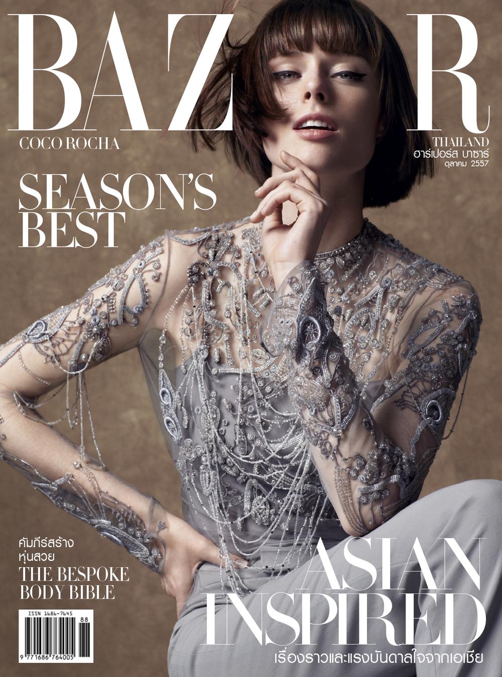 Cover Oct 14.jpg