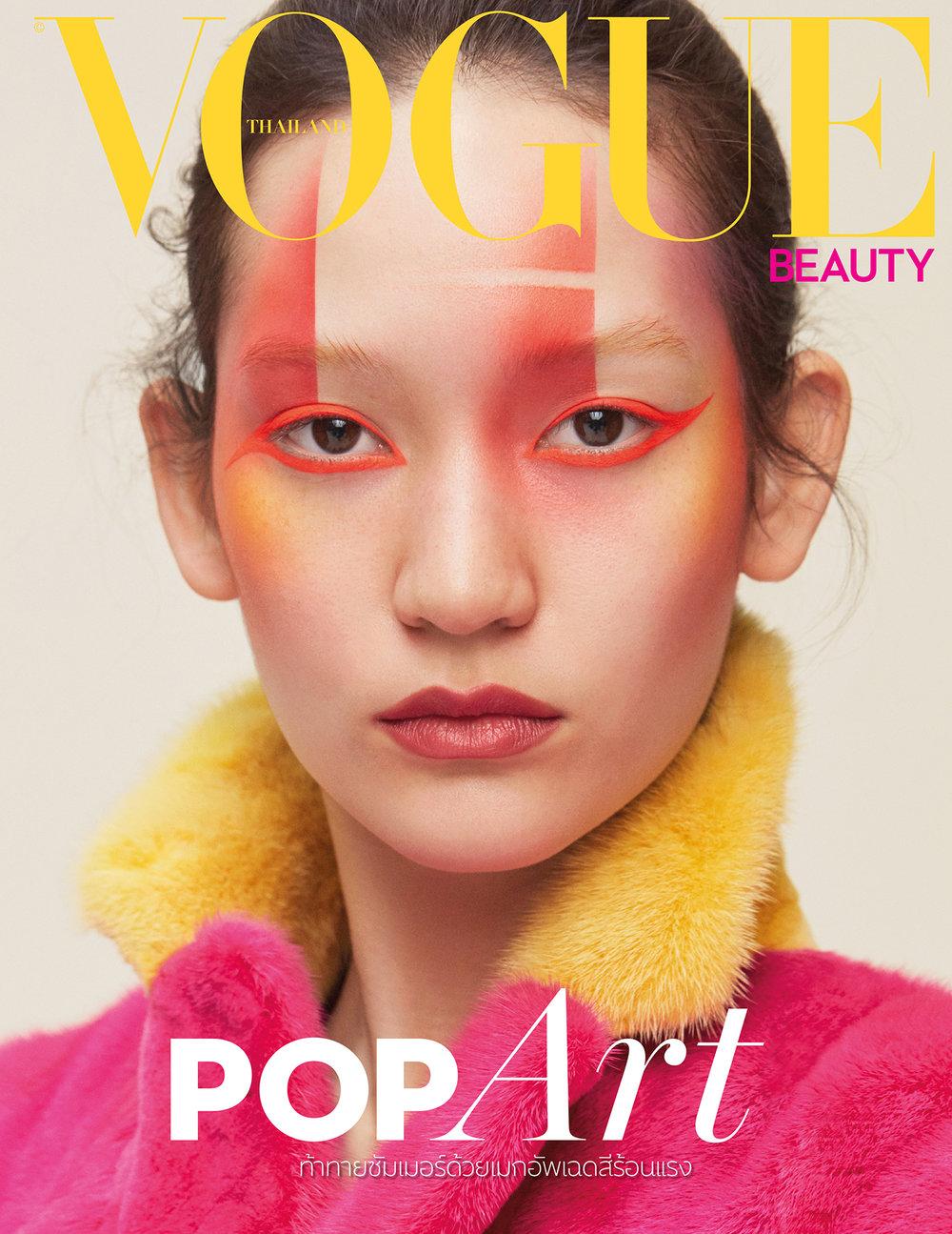 beauty_cover1.jpg