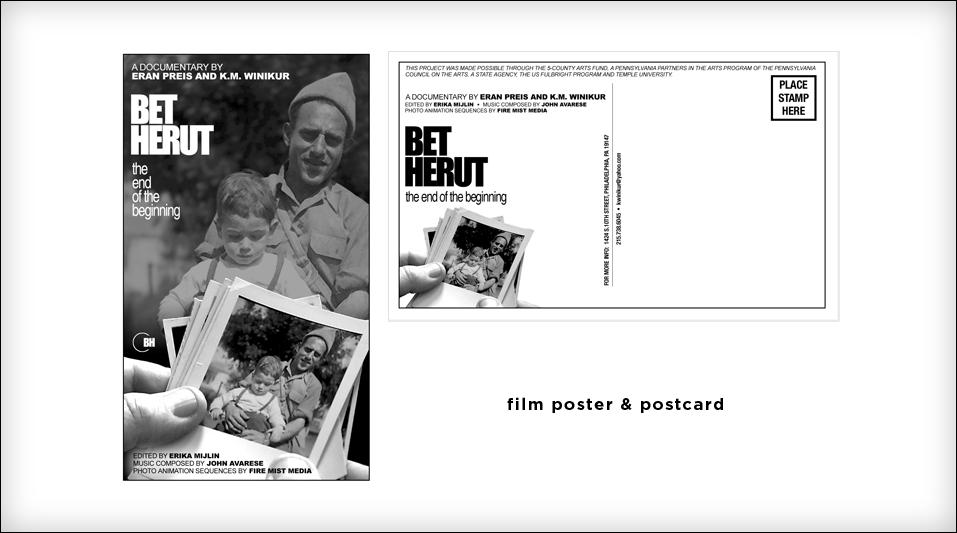 img_p_print_betherut.png