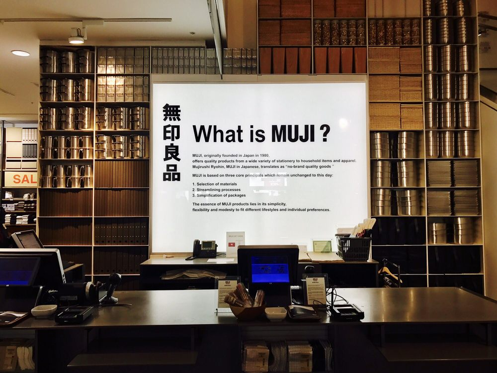 MUJI in-store experience