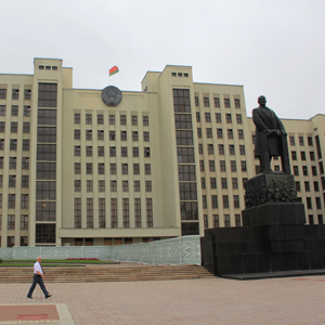 bielorussiatop.jpg