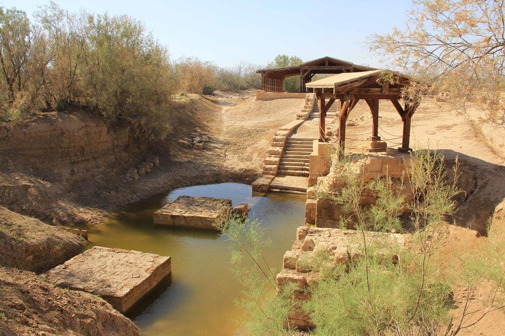 Betania. Qui fu battezzato Gesù