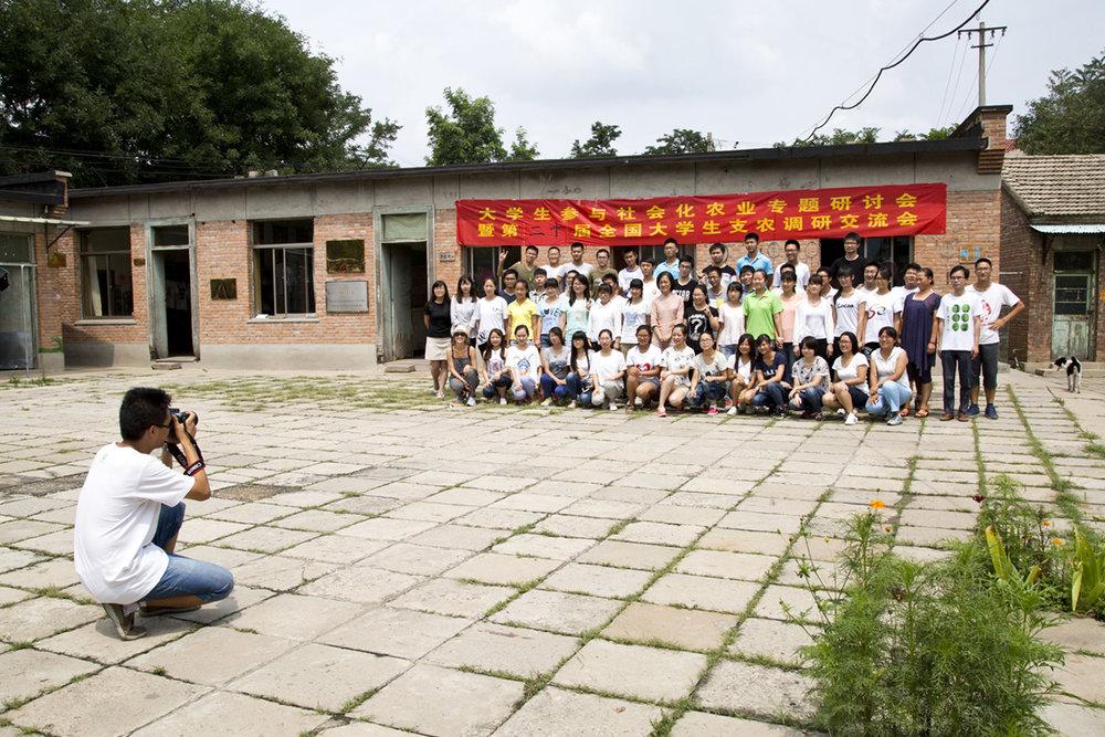 """Foto di gruppo nel """"Centro per la ricostruzione rurale"""", a Pechino"""