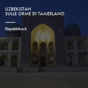 uzbekistanbottom.jpg