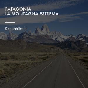 patagoniabottom.jpg