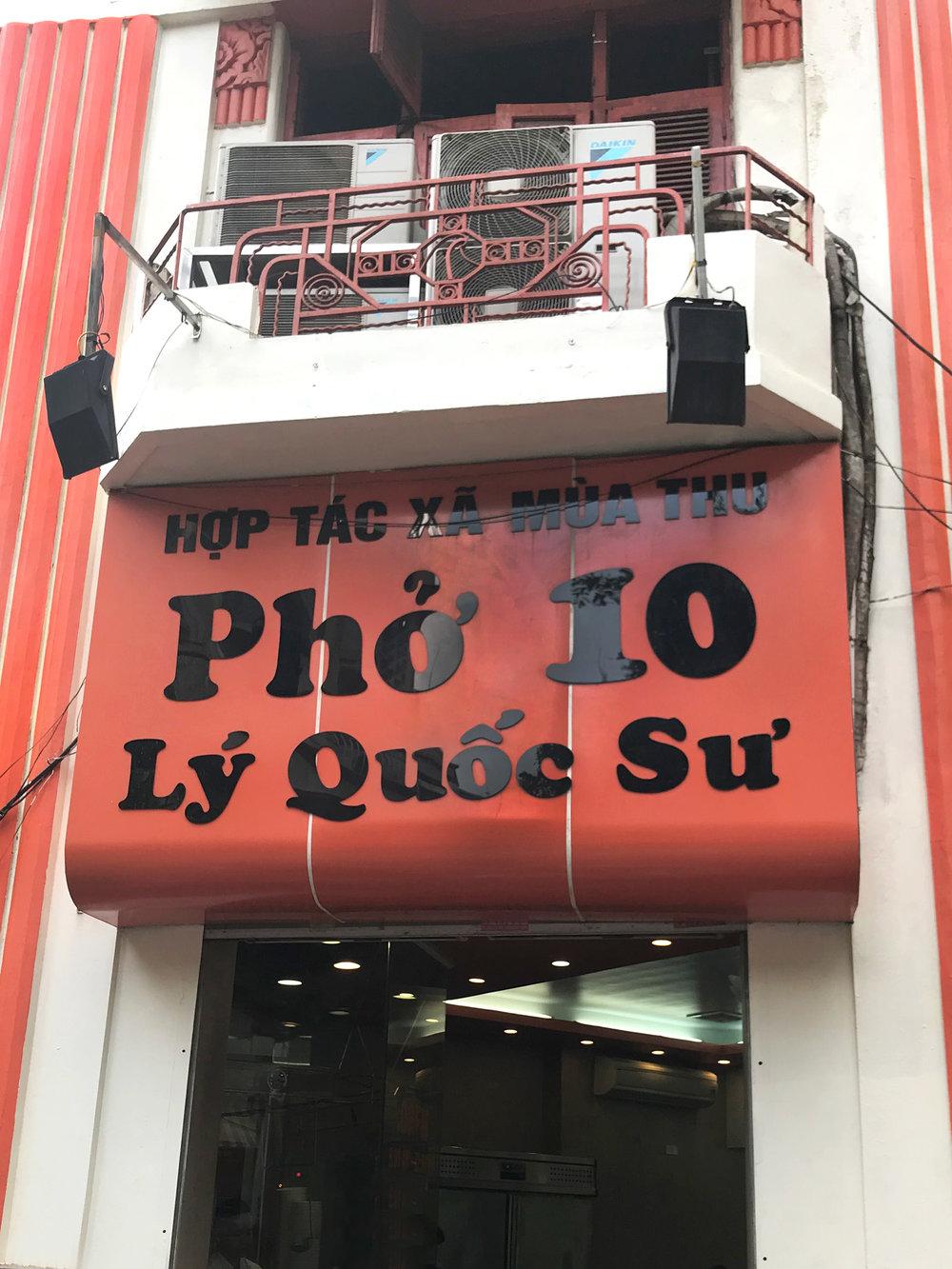 PHO 10 - AMAZING PHO!