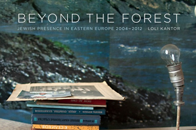 Hadassah Magazine  Beyond the Forest by Zelda Shluker February/March 2015