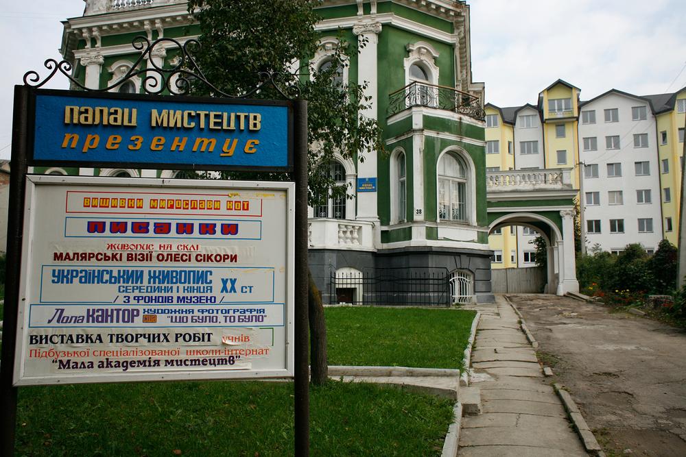 Drohob_ukr06284_1710.jpg