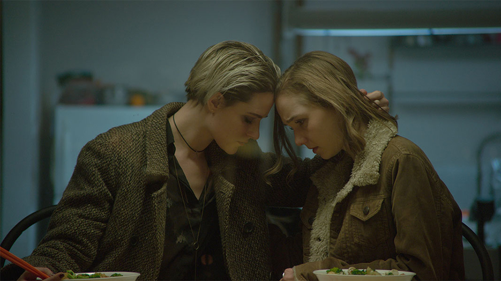 Evan Rachel Wood and Julia Sarah Stone star in, Allure