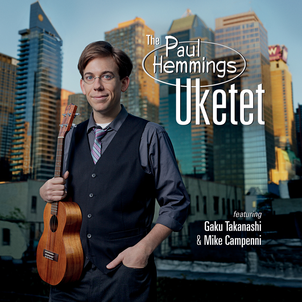 uketet_cover_final.jpg