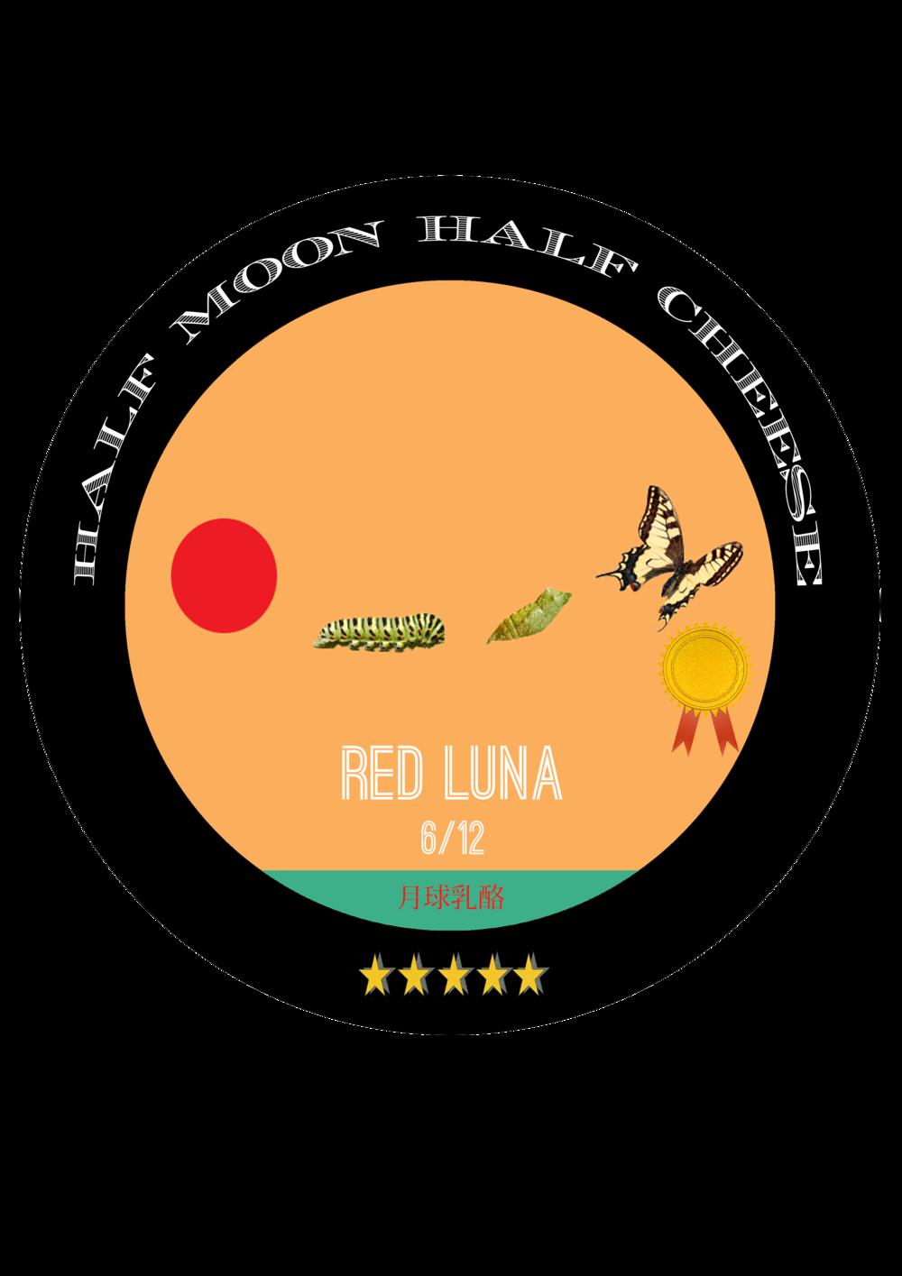 Red Luna Vintage Sticker updated.png