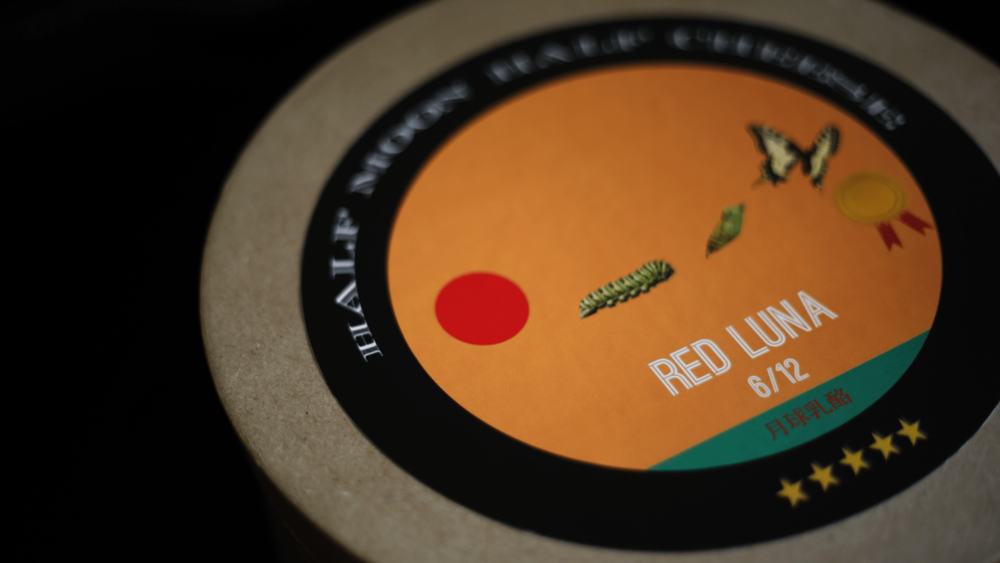 Lid View Red Luna.min.png