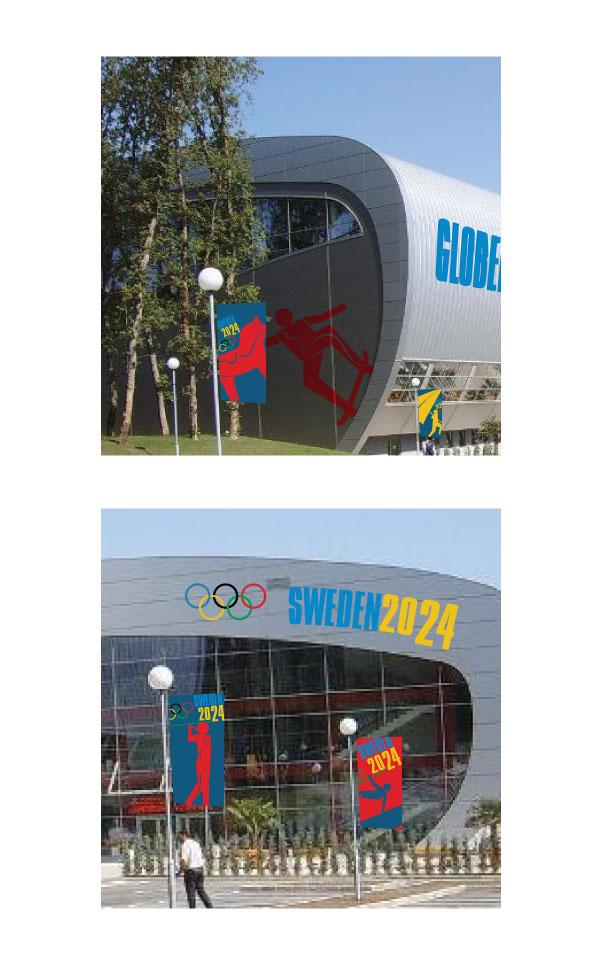 Olympic_Arena.jpg