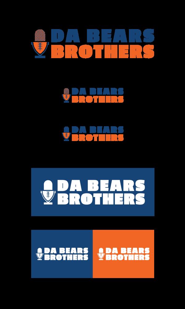 DBB_Primary-Logo.png
