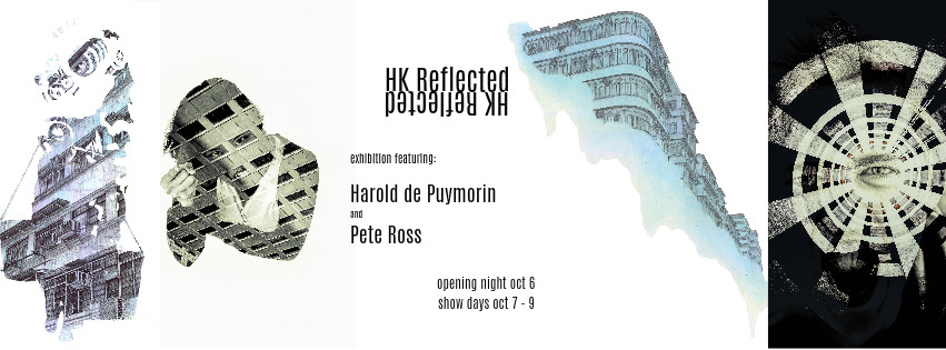 HDP_ARTS_VOXFIRE_HK REFLECTED_EXHIBITION