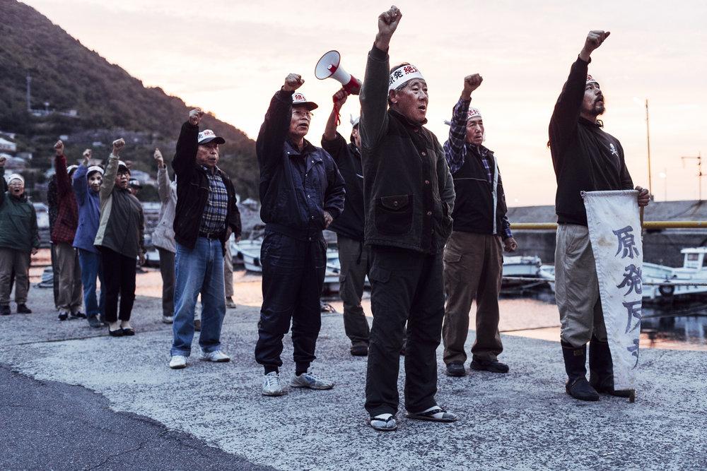 Iwaishima – Frühlingsschatten
