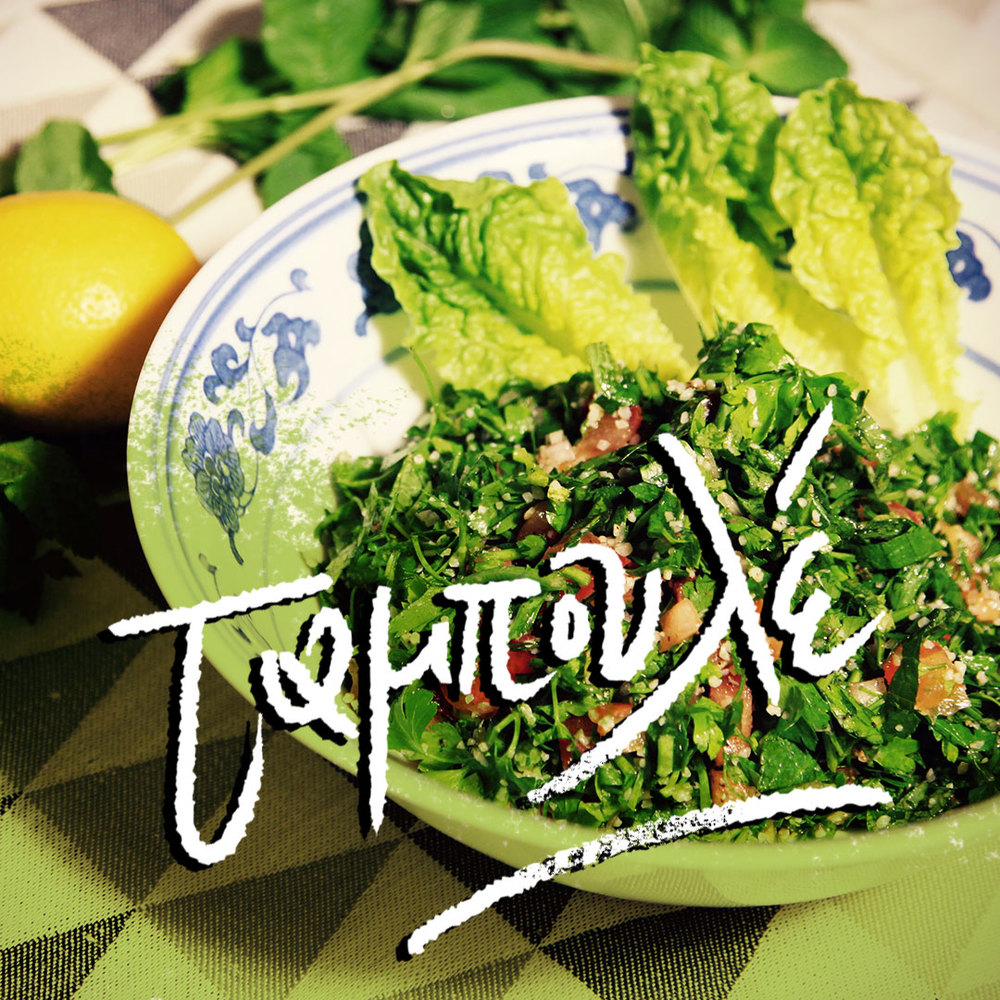 Tabboule Salad by Paxxi 1 SQ.jpg