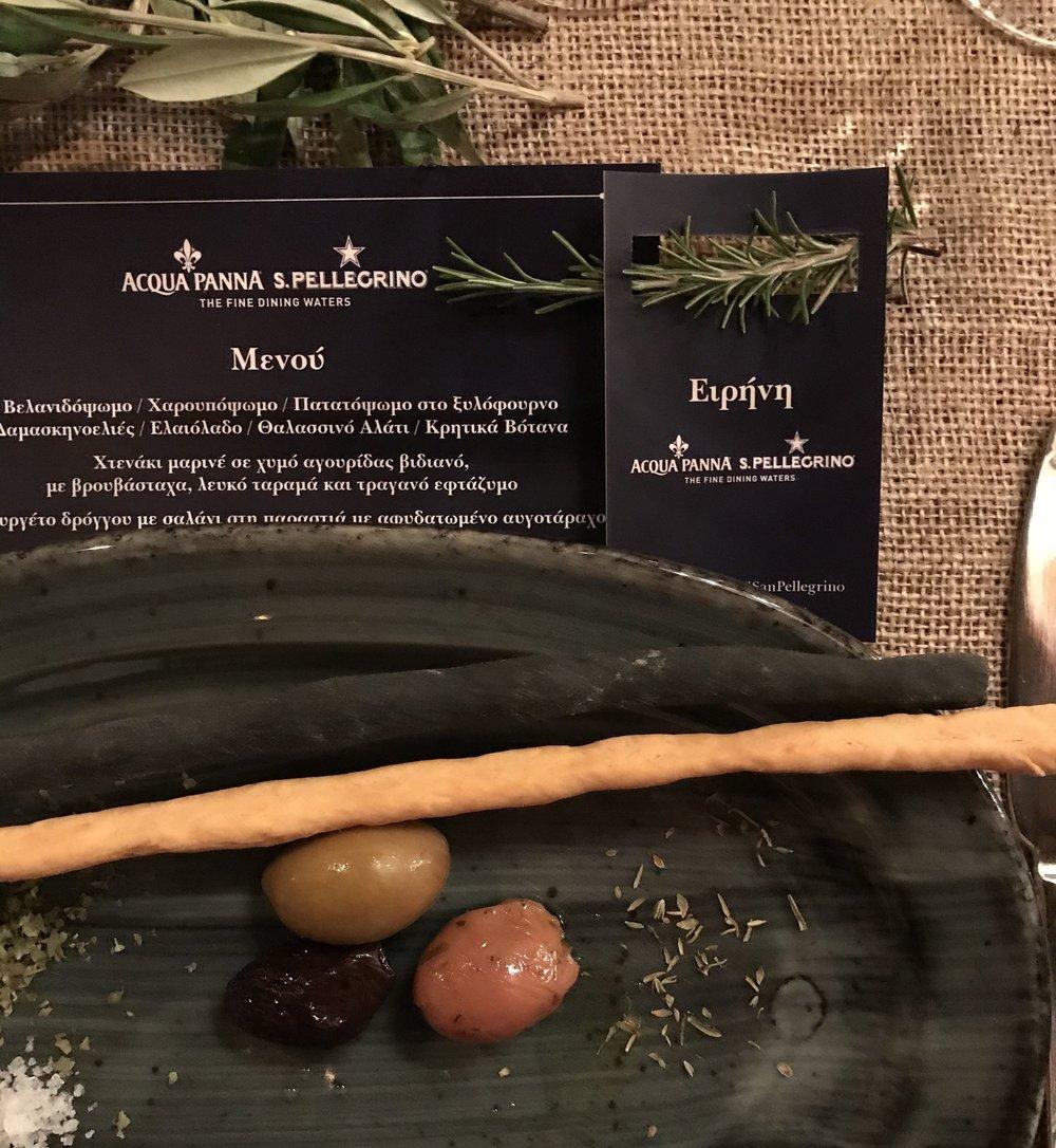 Δαμασκινοελιές / Ελαιόλαδο / Θαλασσινό Αλάτι / Κρητικά βότανα
