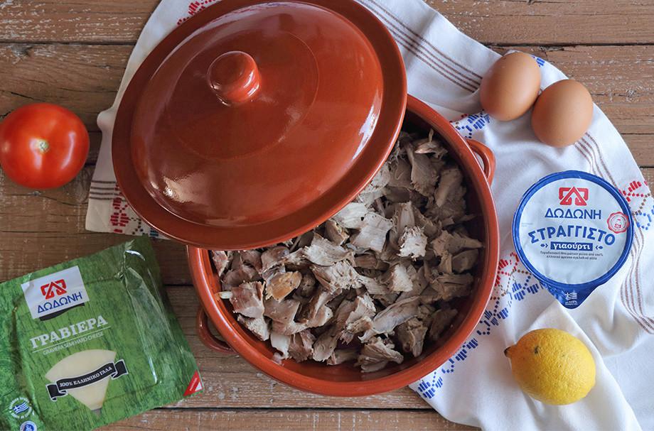 Προετοιμασία--Αρνί-με-γιαούρτι-στη-γάστρα-IMG_3492_2.jpg