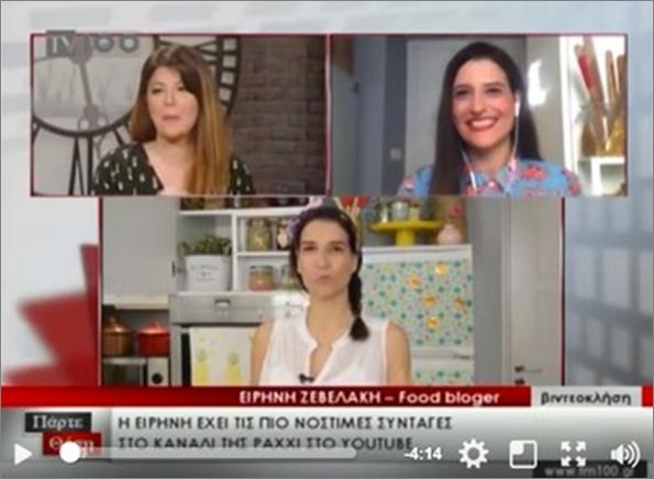 Εικόνα1-TV100.png