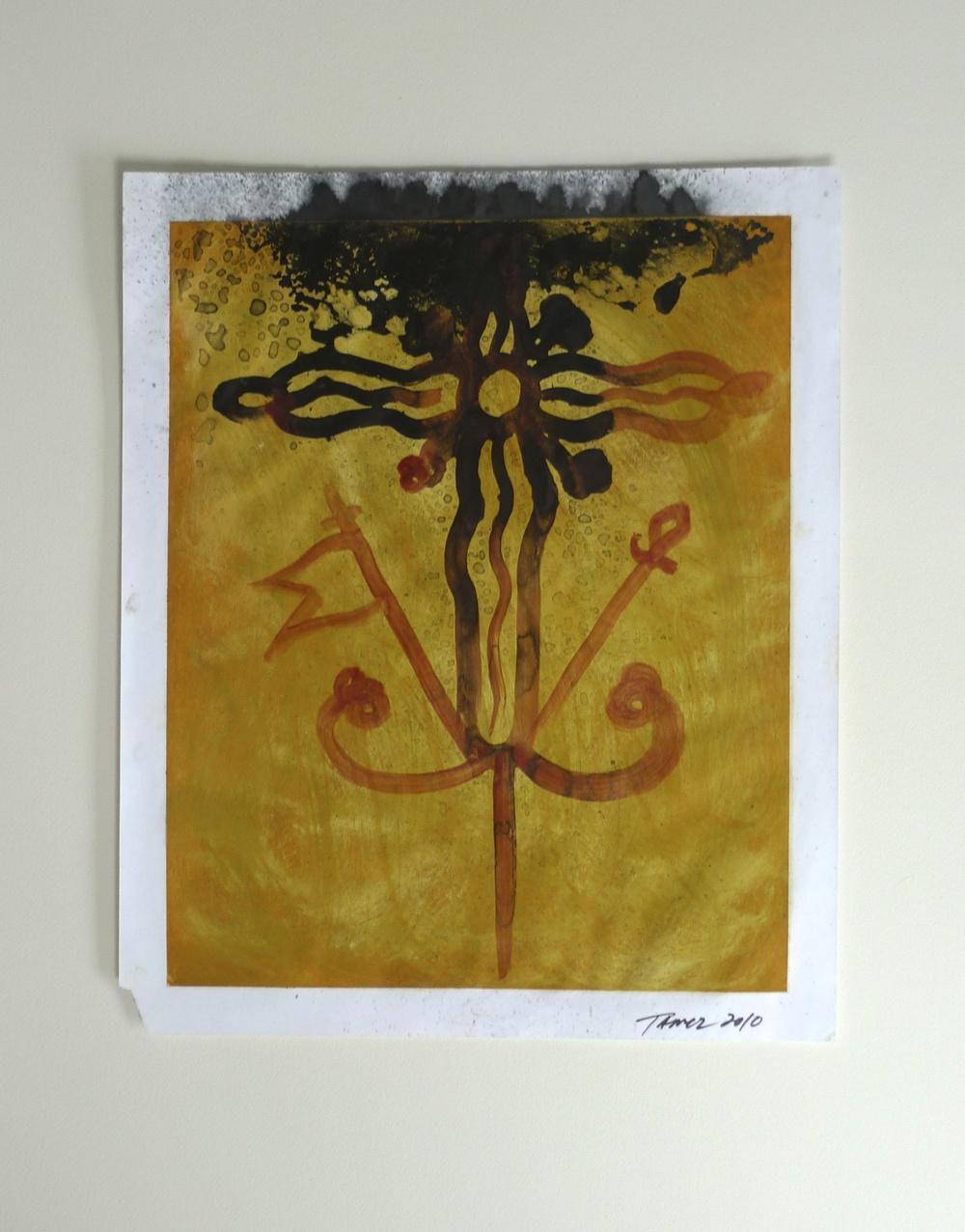 "Deploy  (2010) Ink  14 x 17"""