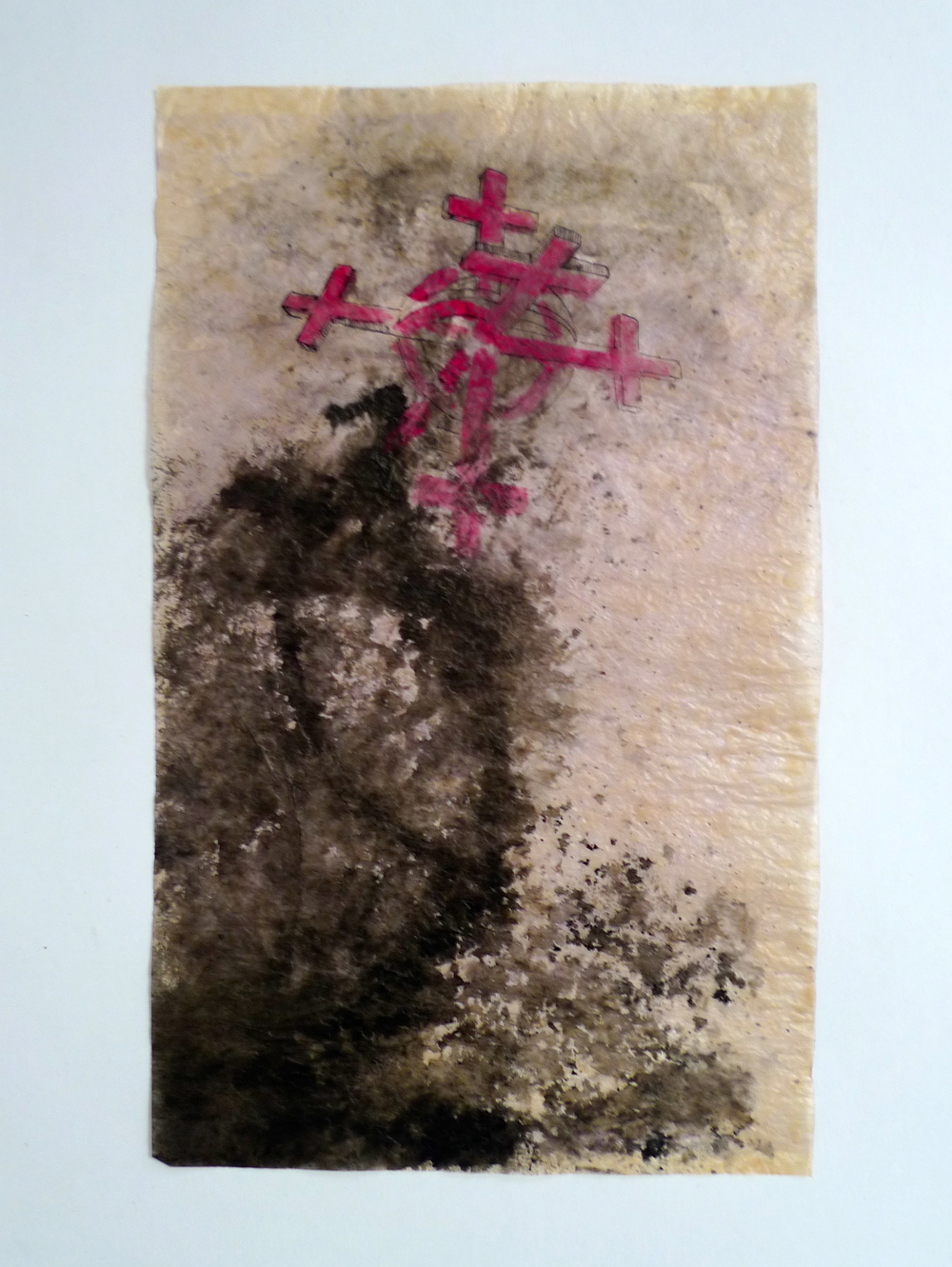 "Triumph  Red and sumi ink on tissue paper  8.25"" x 13.5"""