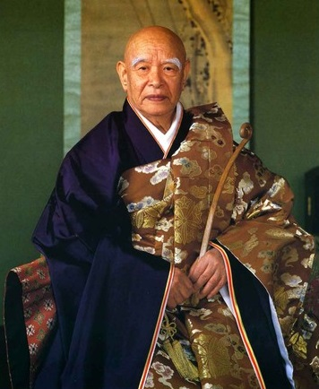 Zuigaku Rempô(Niwa, 1905-1993)
