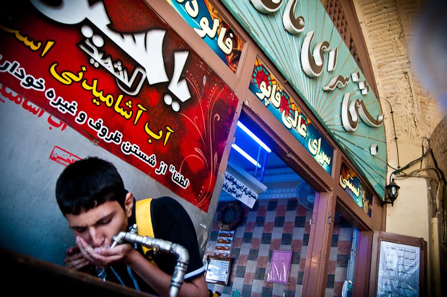 iran-4.jpg