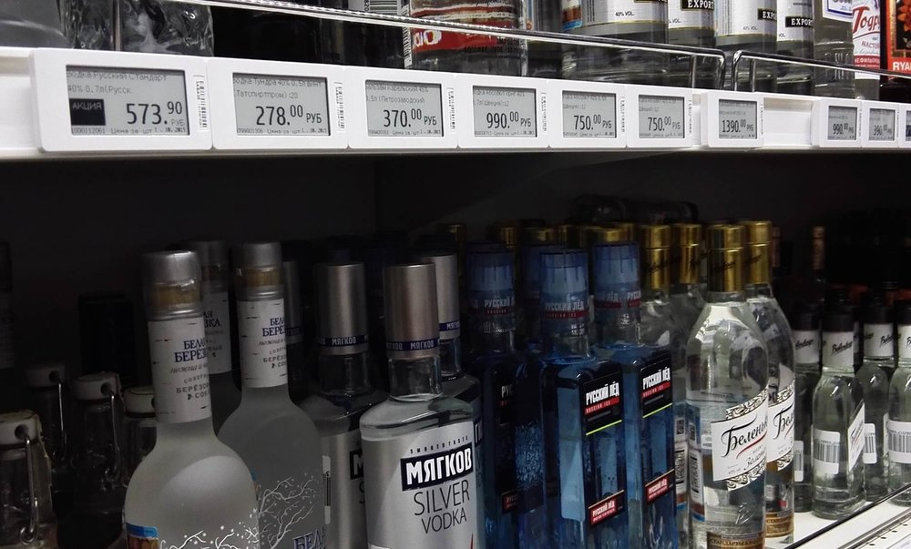 Epaper electronic shelf labels are used here in a bottle shop
