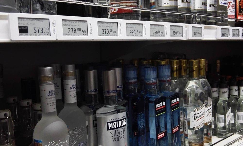esLabels - electronic shelf label bottle shop