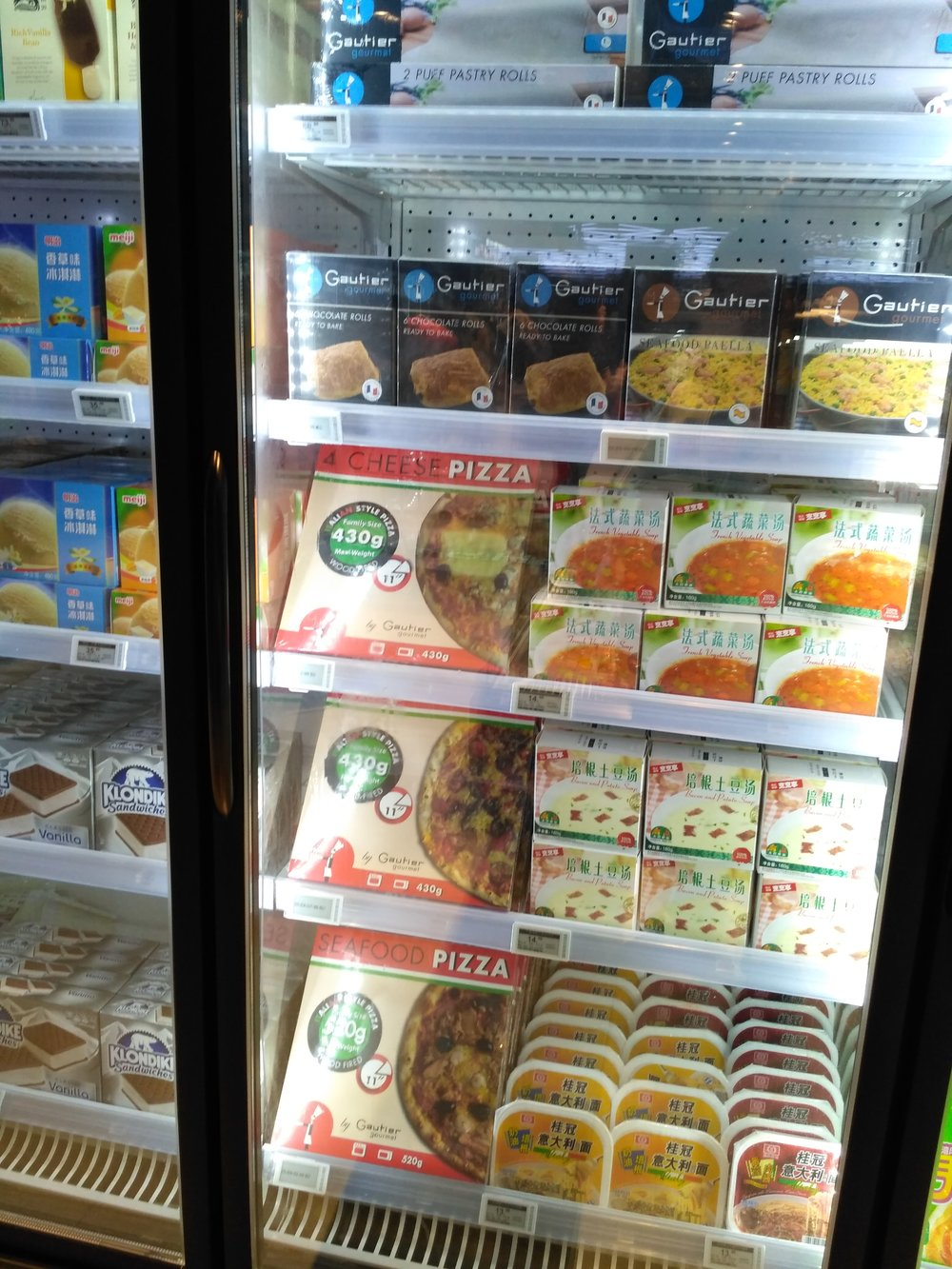 Freezer shelves fixed with digital price tags