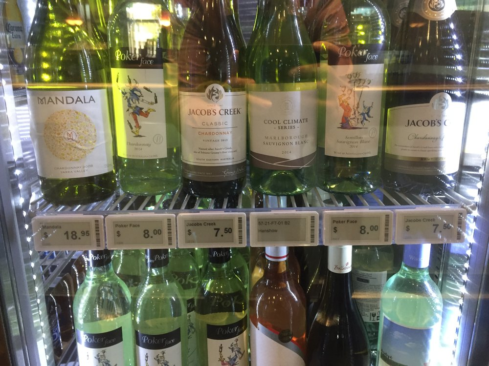 White wine fridge in bottle shop using esLabels digital pricing solution