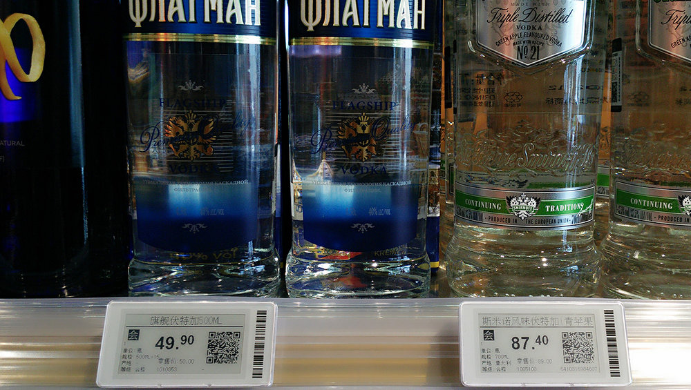 Electronic shelf label using a QR code for liquor products