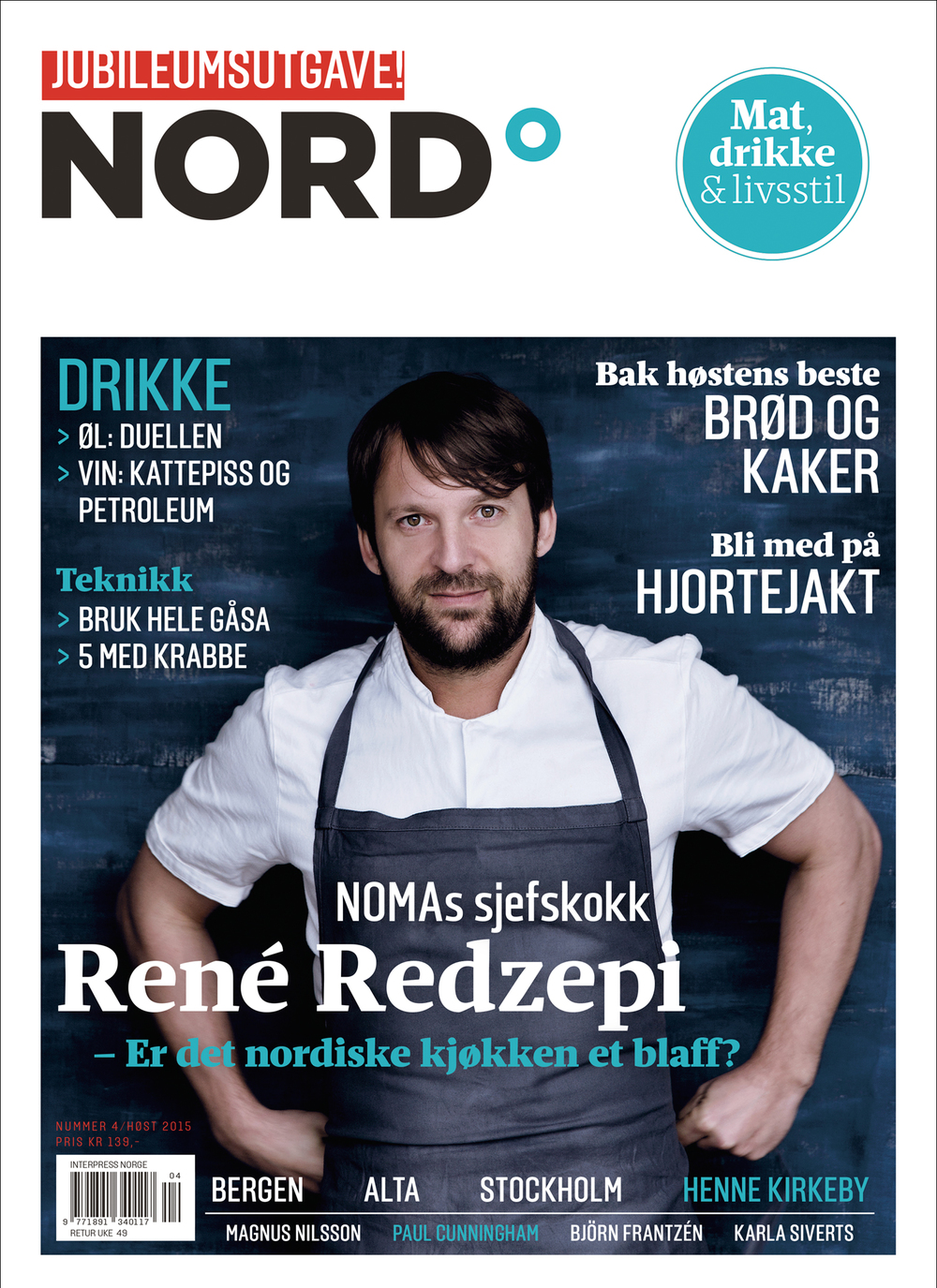 Nord_Outline_4-2015.jpg
