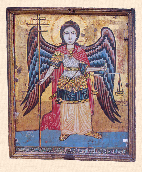 6 Coptic Angel Michael.jpg