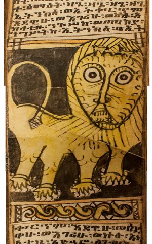 8 Coptic Lion.png