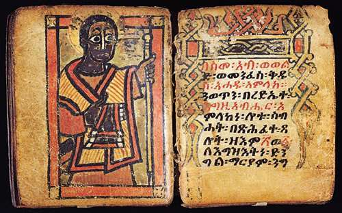11 Coptic Ethiopian.jpg