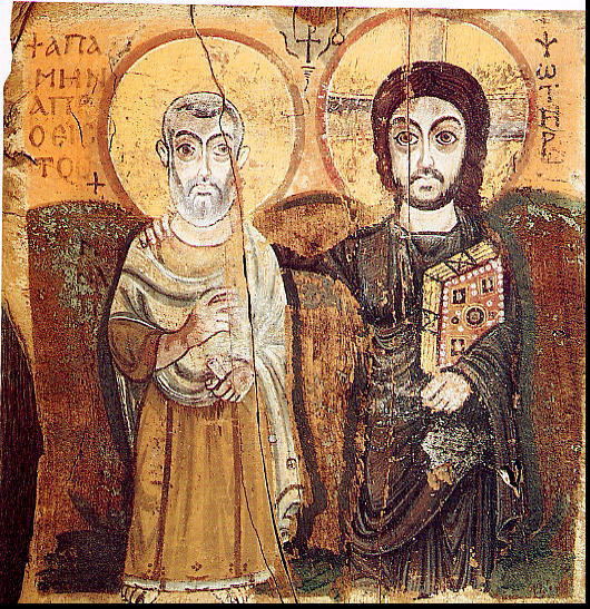 12 Coptic Christ and St Menas 6th century icon.jpg
