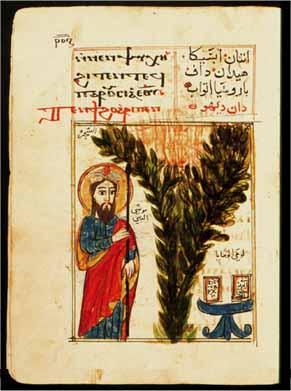 18 Coptic Manuscript.jpg