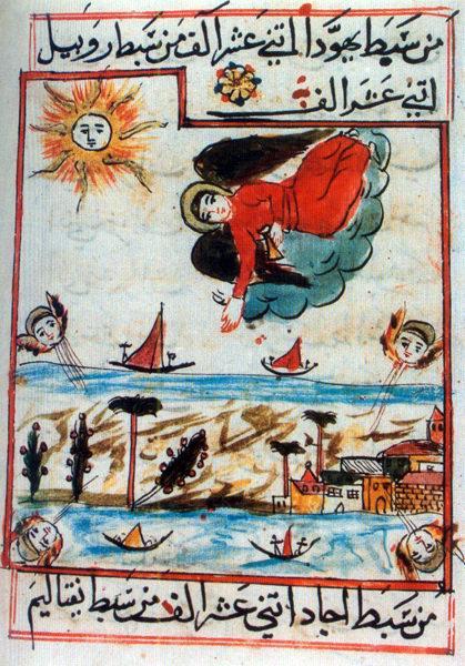 21 Coptic Arabic Mid 18th Century.jpg