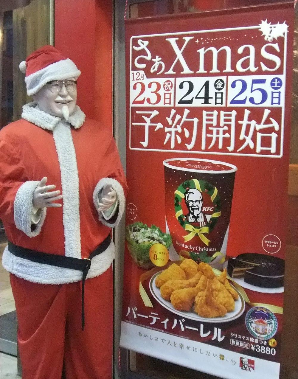 KFC-Christmas.jpg