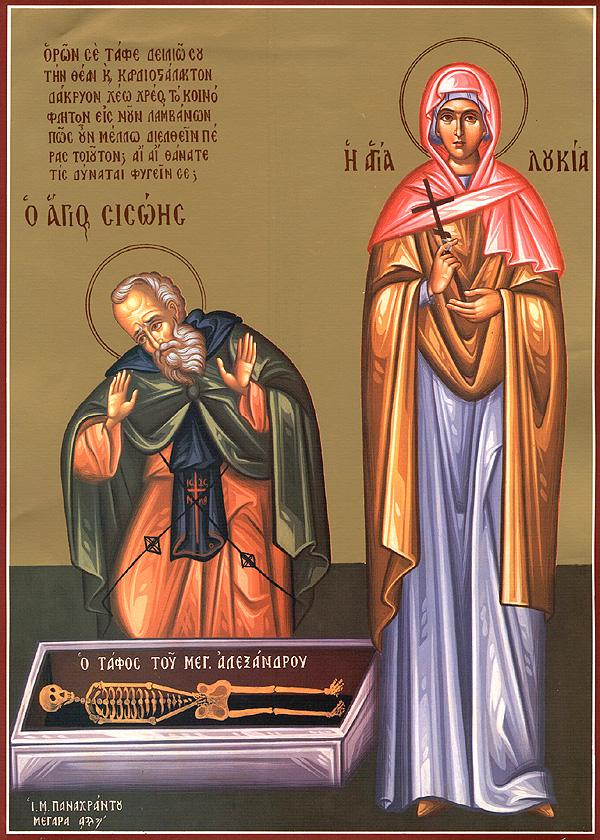 4 Alexander's bones with St Sisoes.JPG
