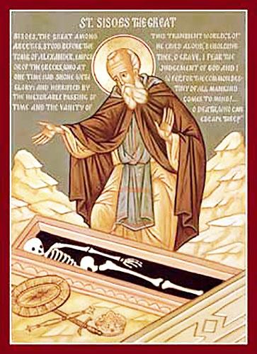 5 Alexander's bones with St Sisoes.jpg