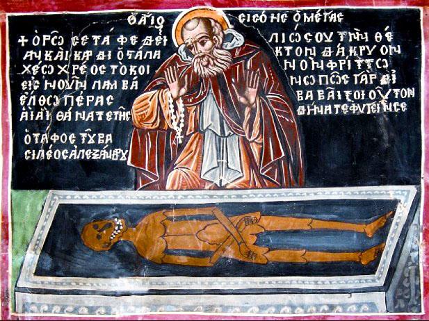 9 Alexander's bones with St Sisoes.jpg