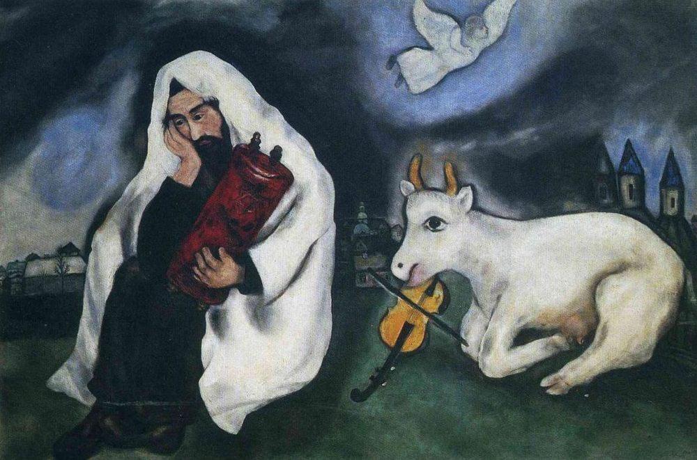 Solitude, 1933